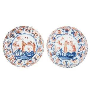 A Pair Chinese Export Imari Porcelain Plates
