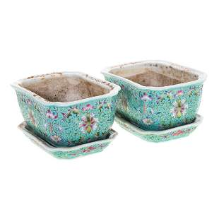 A Pair Chinese Famille Rose Small Planters