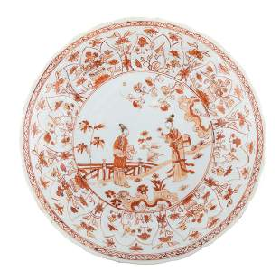 Chinese Export Rouge de Fer Plate