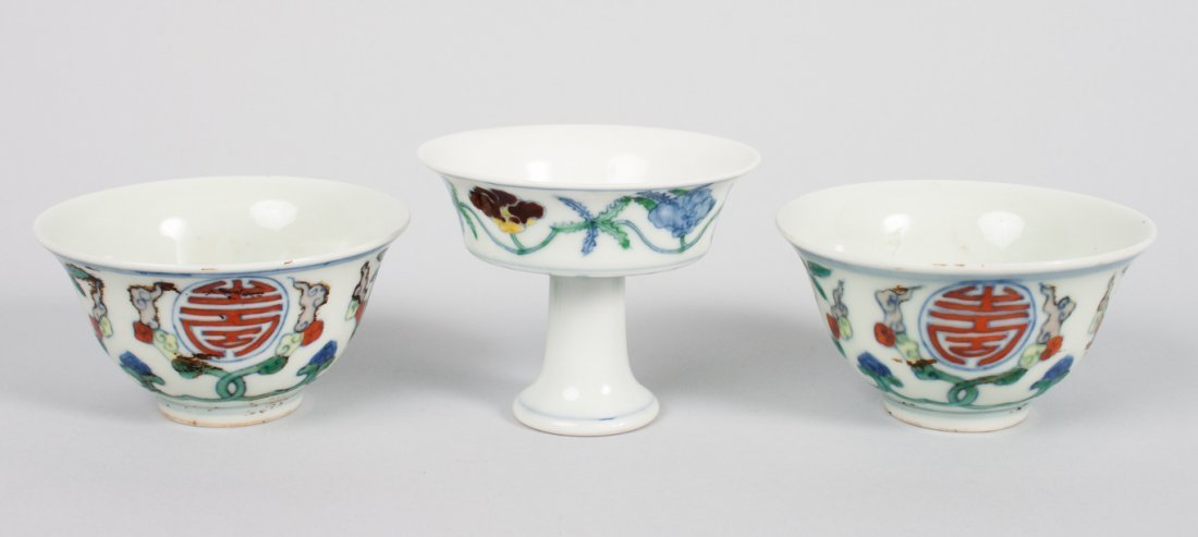 Three pieces of Chinese Wucai porcelain