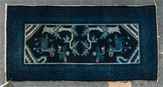 Semiantique Peking rug approx 22 x 45