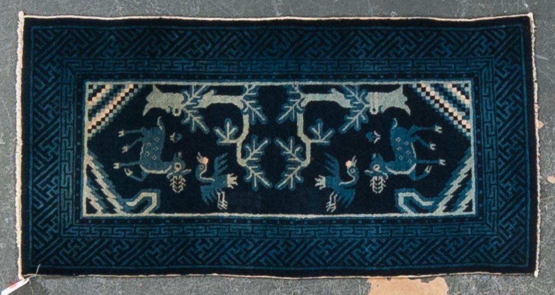 Semi-antique Peking rug, approx. 2.2 x 4.5