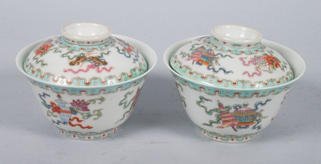 Pair of Chinese porcelain covered bowls