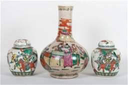 3 Chinese Export Famille Verte porcelain articles