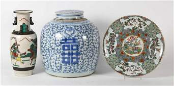 Three Chinese Export porcelain objects