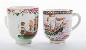 Two rare Chinese Export porcelain teacups