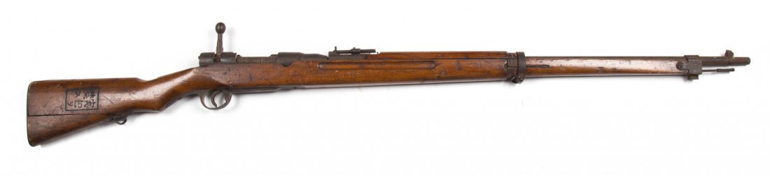 WWII Japanese bolt-action rifle