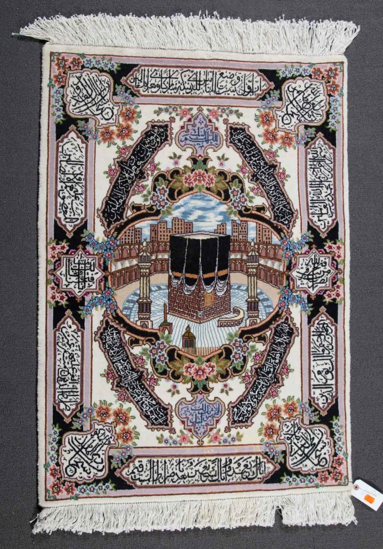 Persian Tabriz pictorial rug, approx. 2.6 x 3.5