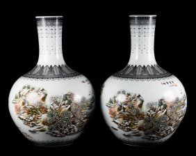 Pair Of Large Chinese Porcelain Bottle Vases
