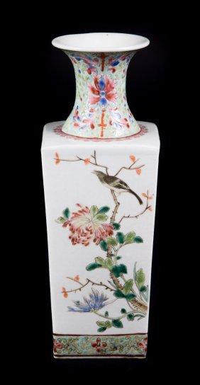 Chinese Famille Rose Paneled Vase