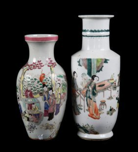 Two Chinese Export Porcelain Vases