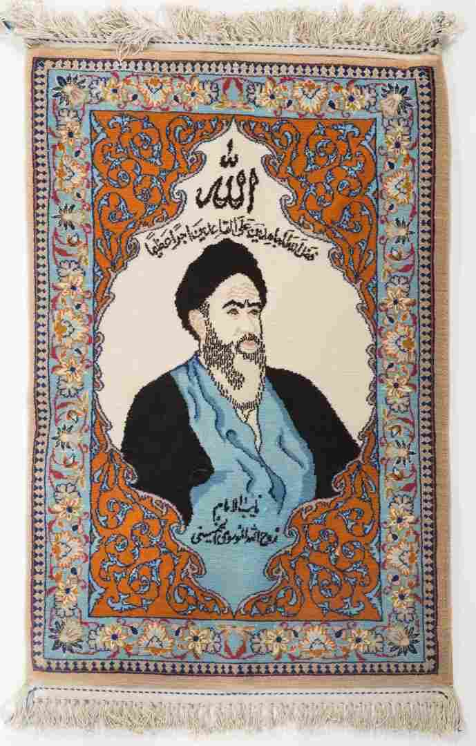 Fine Persian Ispahan pictorial rug