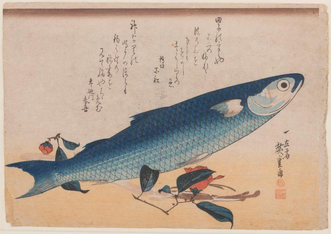 Ando Hiroshige. Grey Mullet, woodblock print