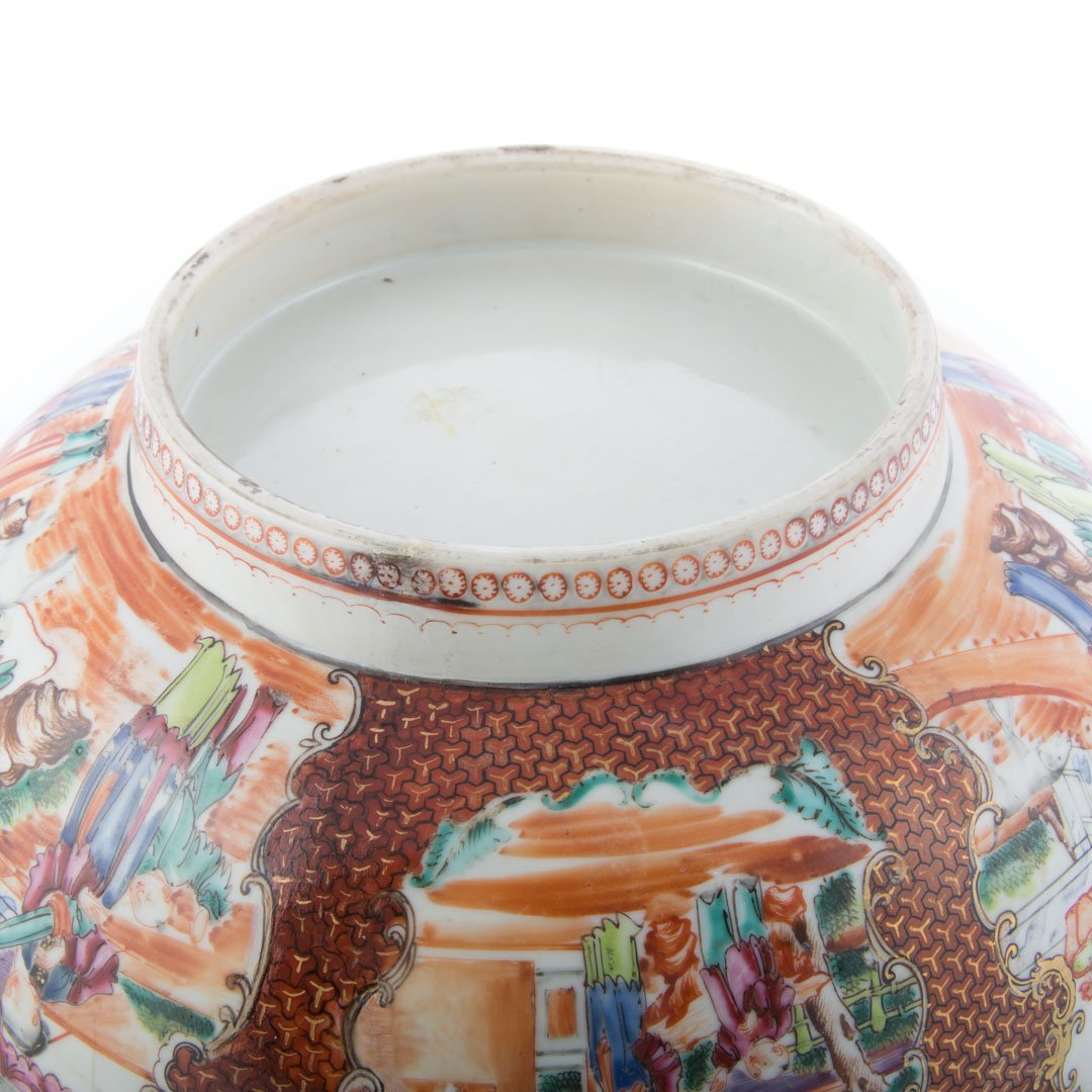 Chinese Export punch bowl in the Mandarin palette - 5