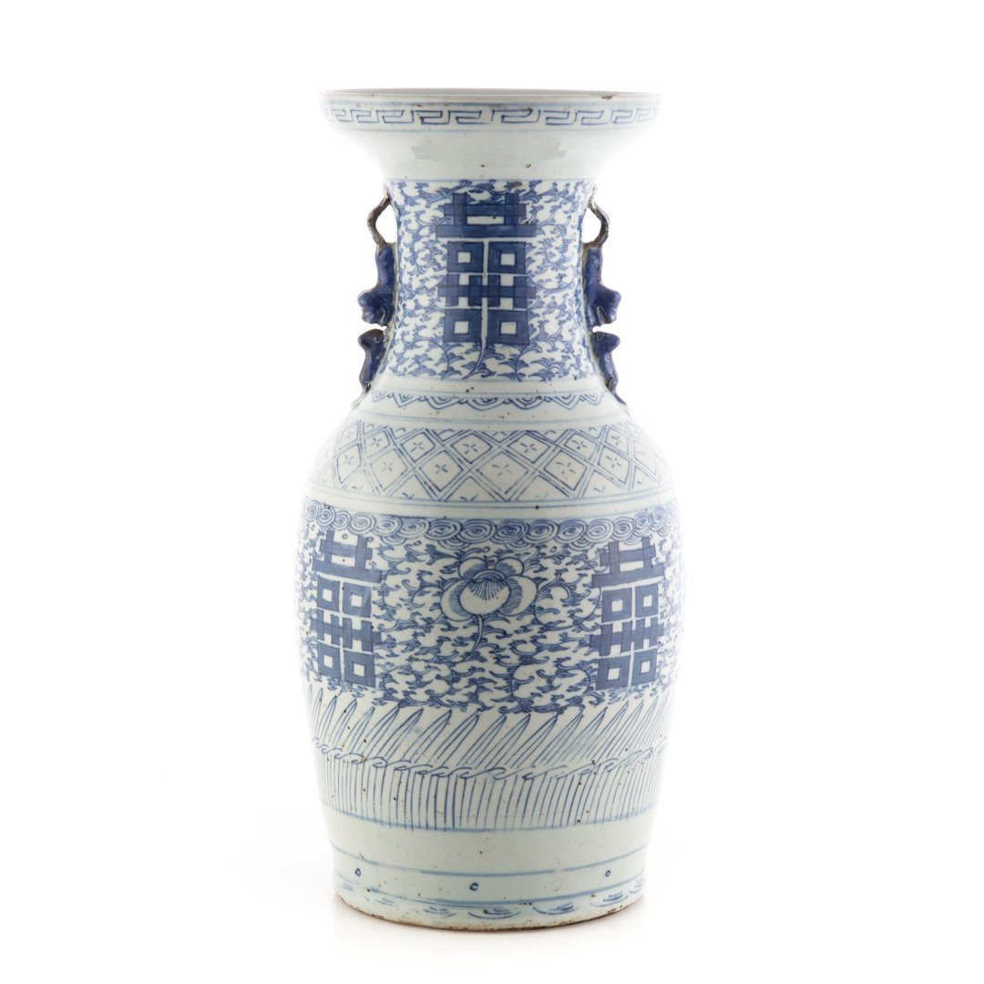 Chinese Export Double Happiness vase