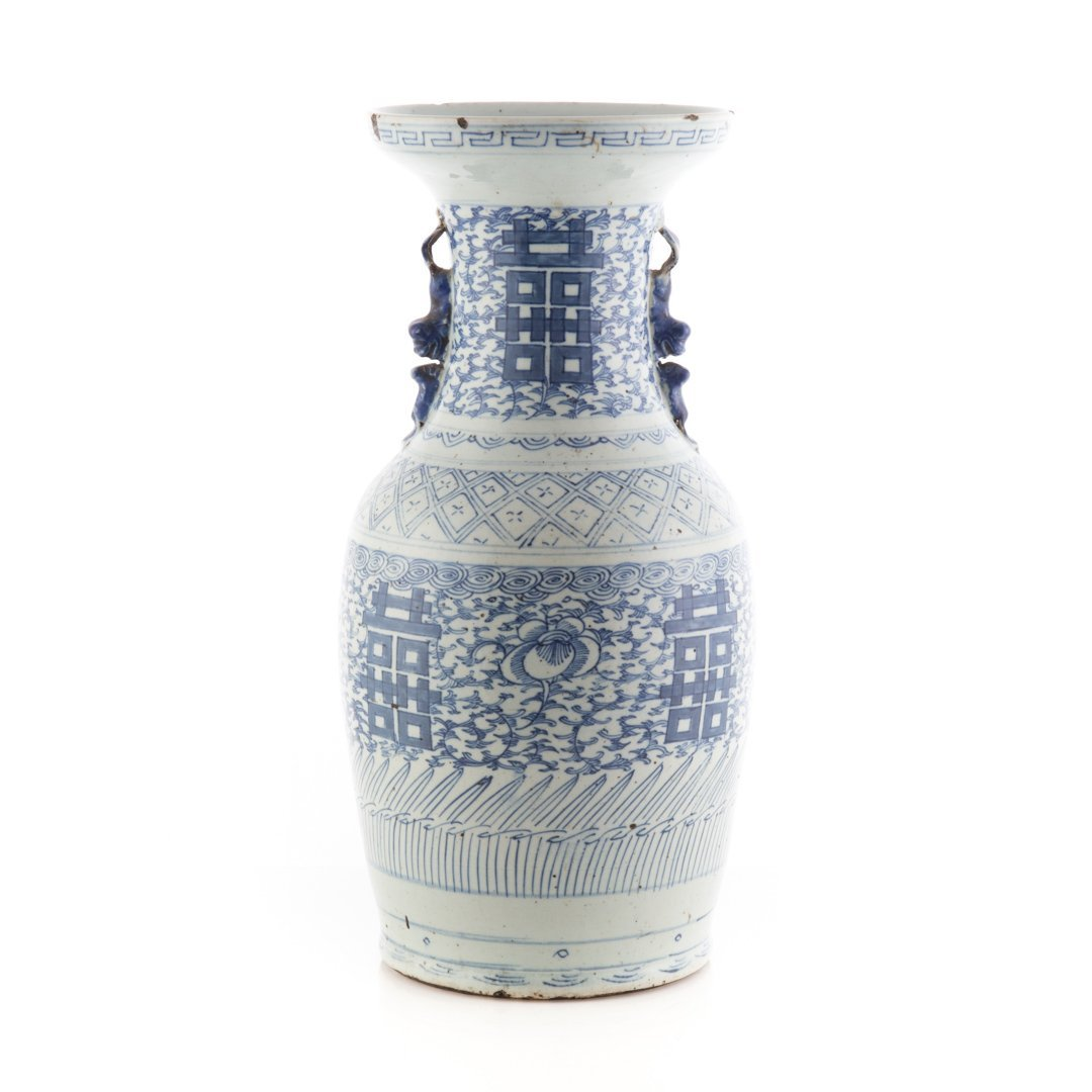Chinese Export Double Happiness vase - 3