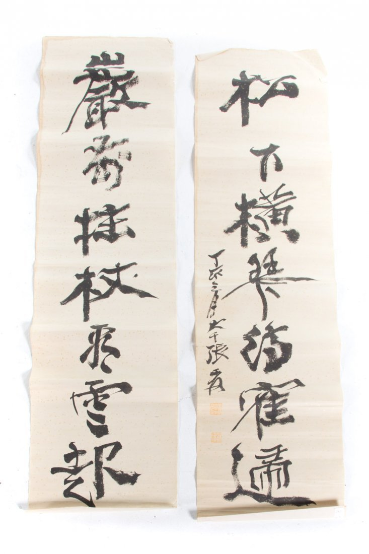 Two Chinese calligraphy sheets