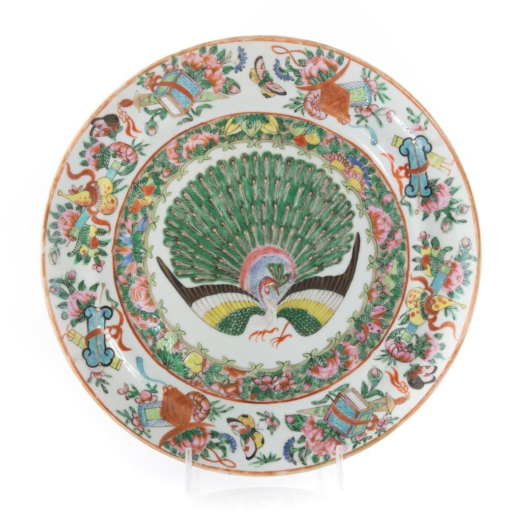 Two Chinese Export porcelain Famille Rose plates - 4