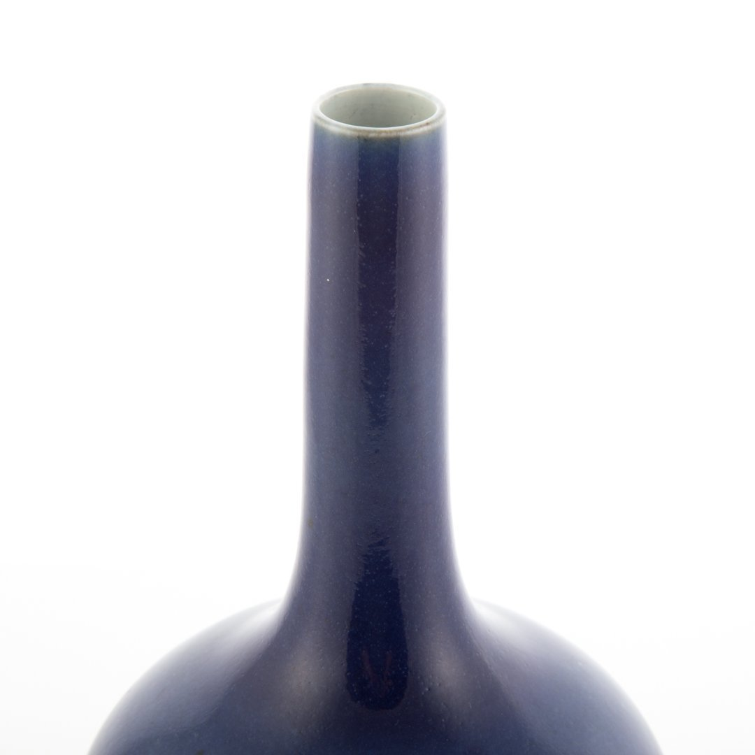 Chinese blue monochrome porcelain bottle vase - 2