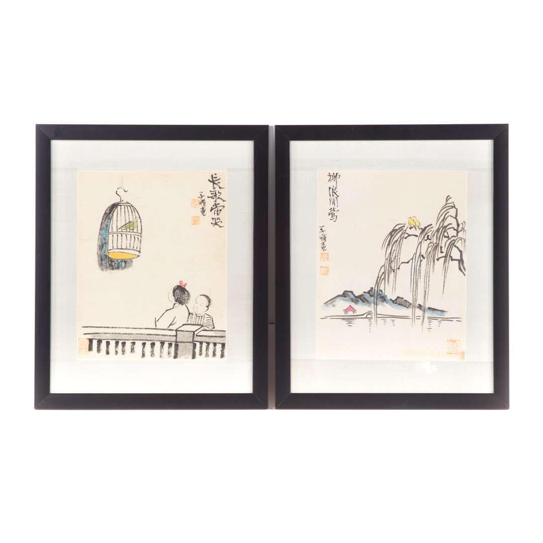 Pair Chinese School 20th century gouaches