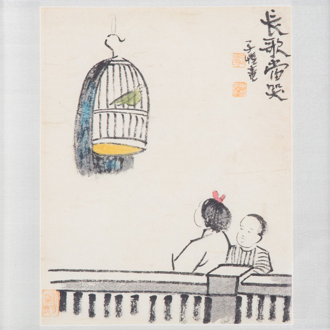 Pair Chinese School 20th century gouaches - 2