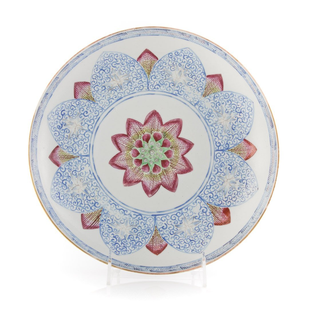 Chinese Export Famille Rose lotus bowl