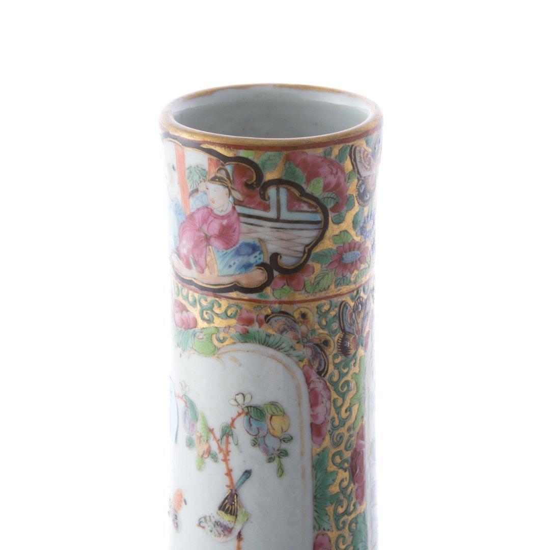 Chinese Export Rose Medallion water bottle - 4