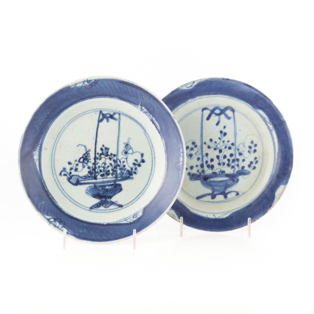 Two Chinese Export blue and white porcelain plates