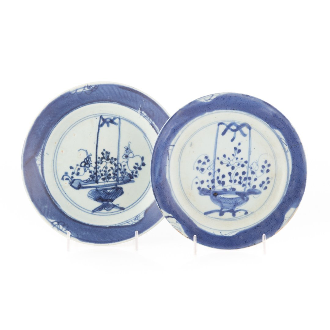 Two Chinese Export blue and white porcelain plates - 2