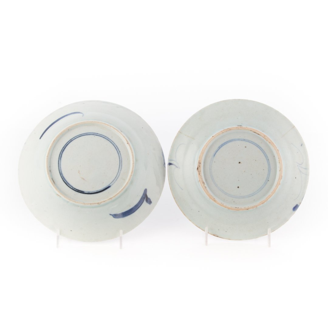 Two Chinese Export blue and white porcelain plates - 3