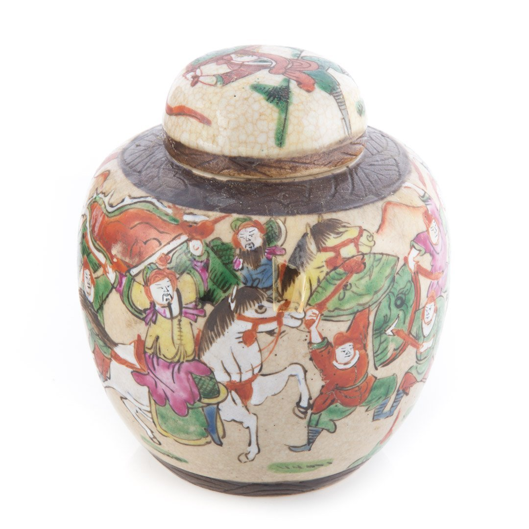 Five Chinese Export Famille Rose ginger jars - 5