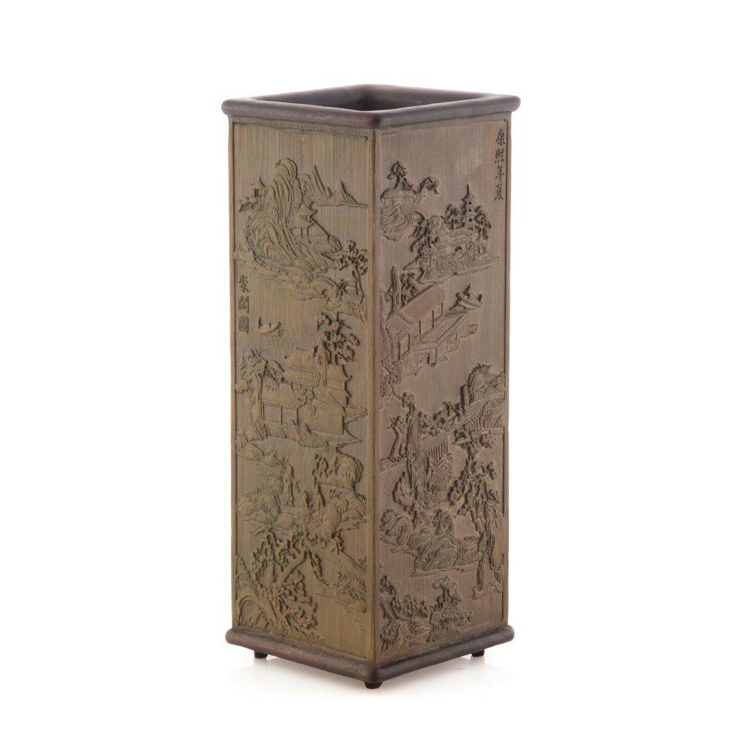 Chinese carved wood paneled brush holder