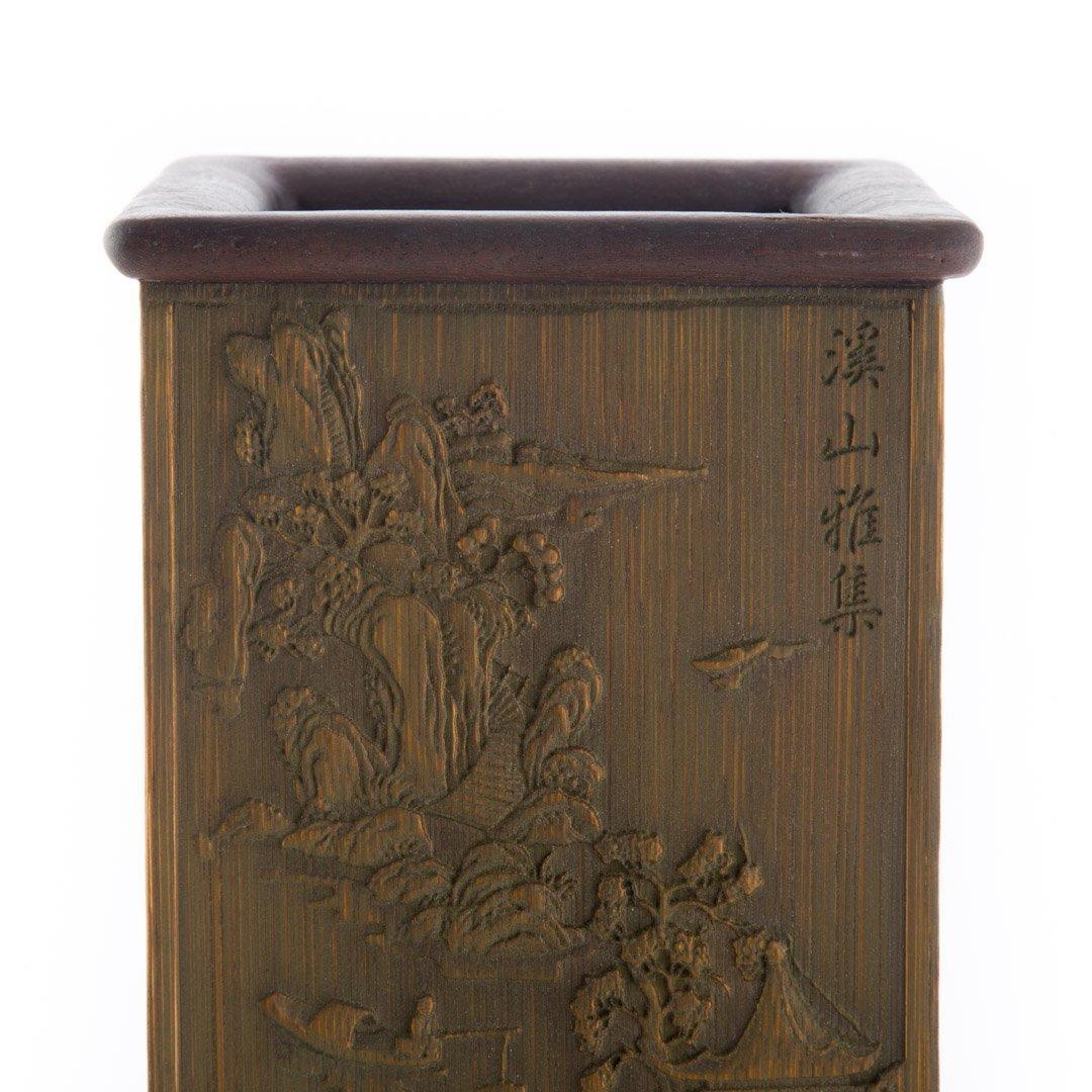 Chinese carved wood paneled brush holder - 3