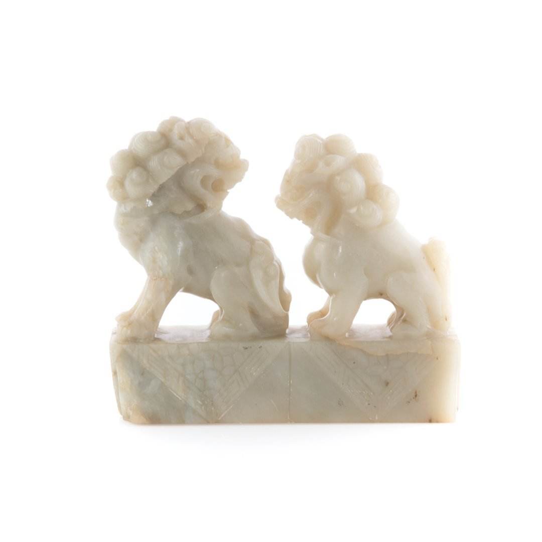 Four Chinese carved jade figures - 2