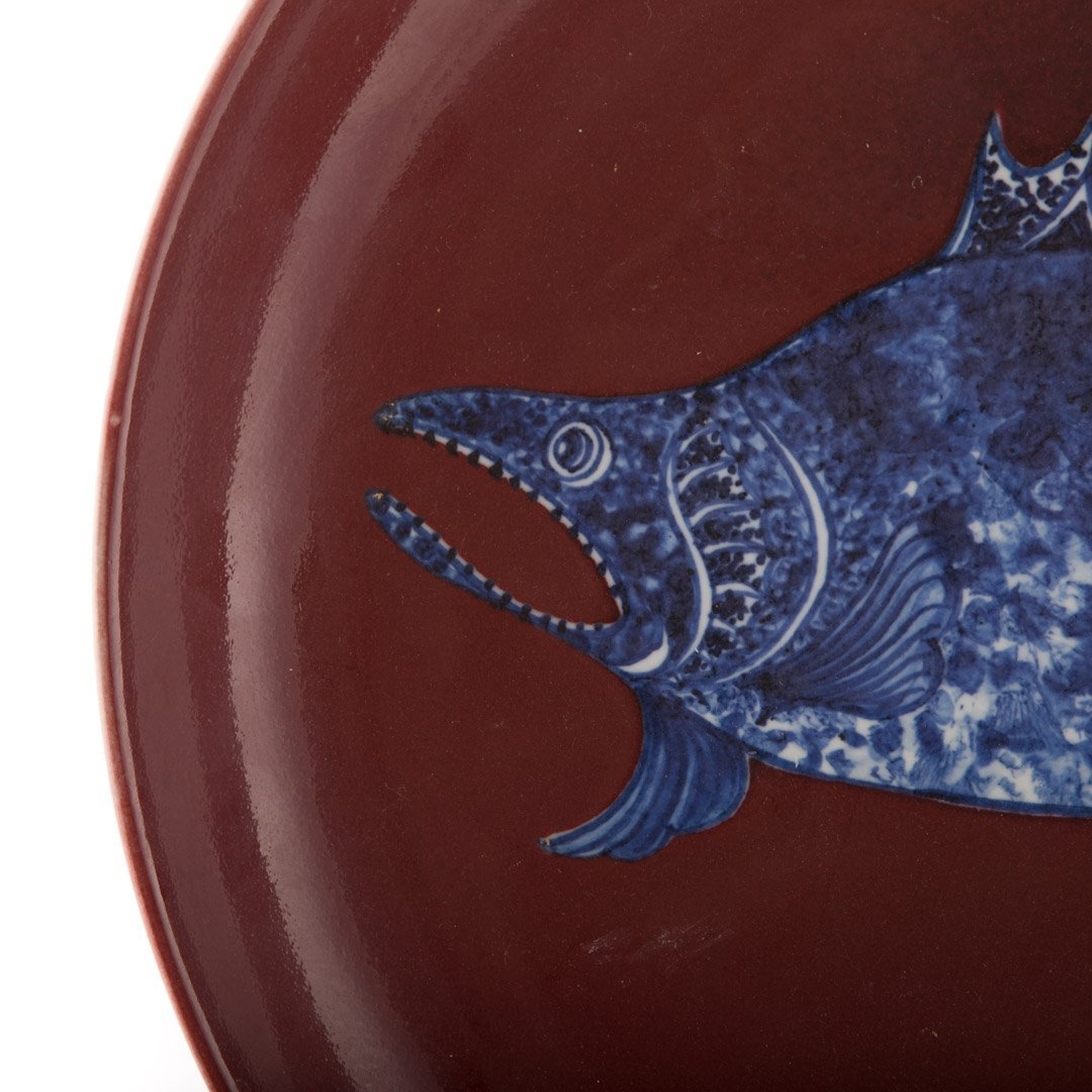 Chinese sang de boeuf porcelain bowl - 2