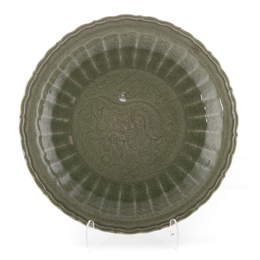 Chinese celadon porcelain bowl