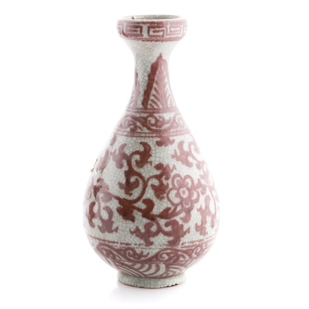 Two Chinese rouge de fer vases - 3