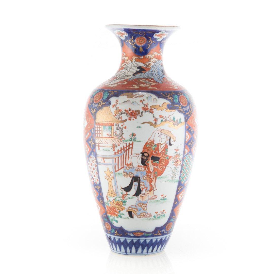 Japanese Kutani porcelain vase - 2