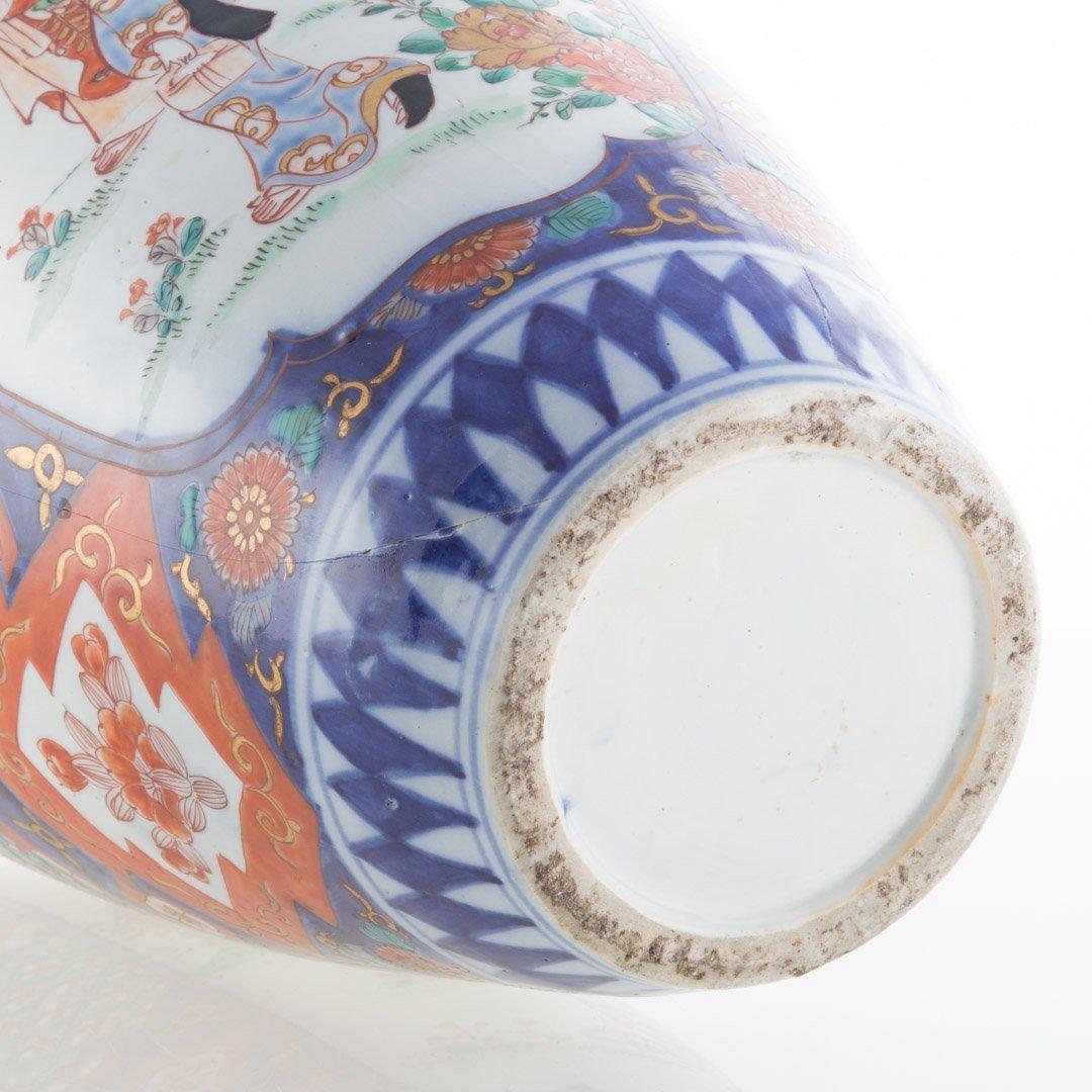 Japanese Kutani porcelain vase - 4