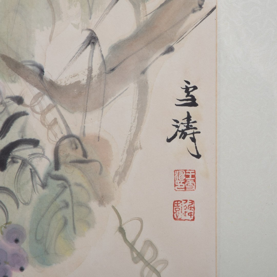 Chinese School, 20th century gouache - 4