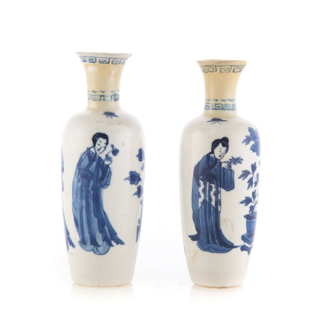 Pair Chinese Export blue and white vases
