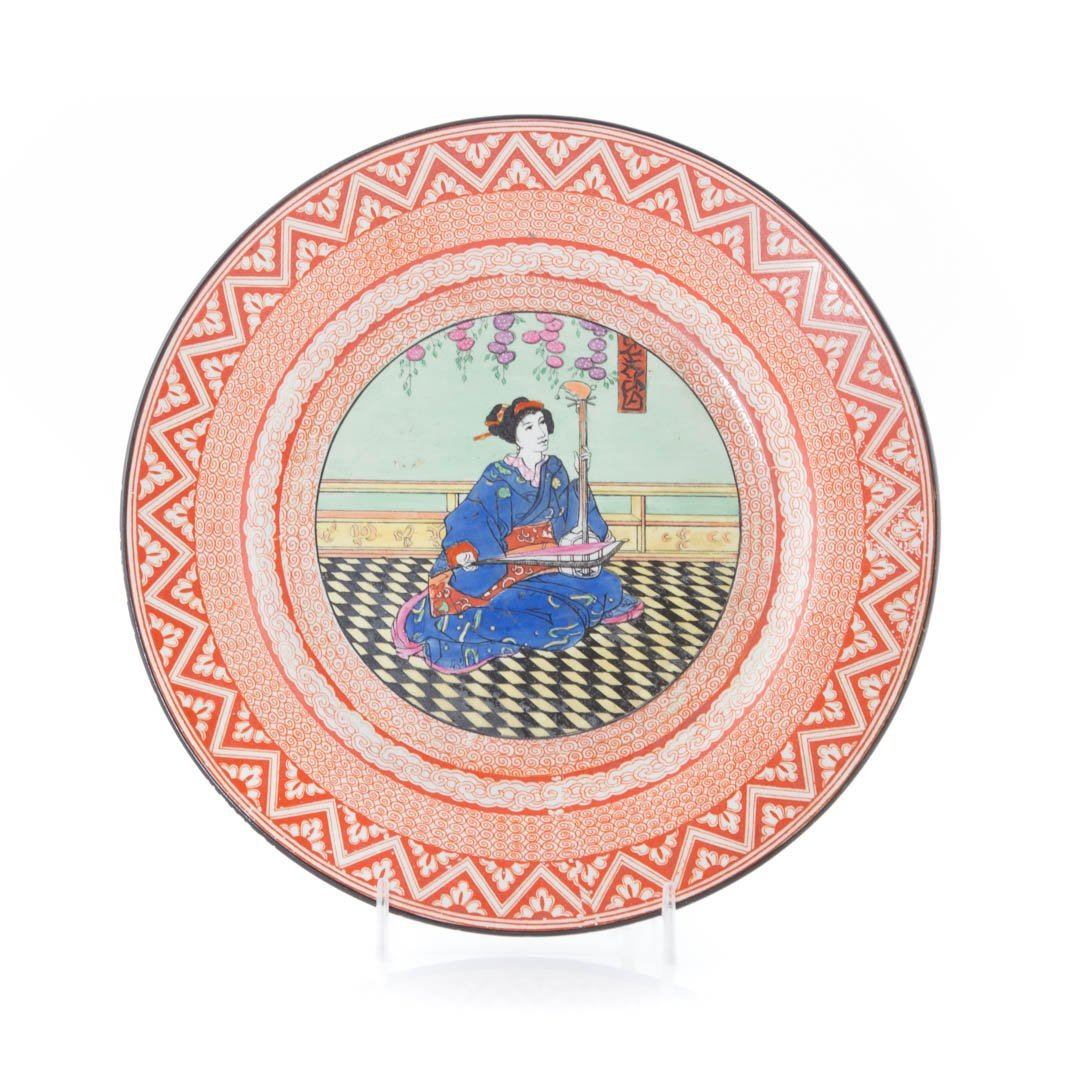 Wedgwood aesthetic china Geisha plate