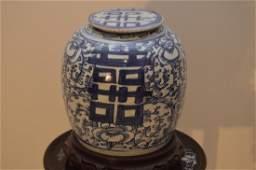 Antique Asian Blue & White Temple Jar Vase w/ Happiness