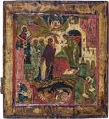 Auergewhnliche Ikone mit der Darbringung Christi im