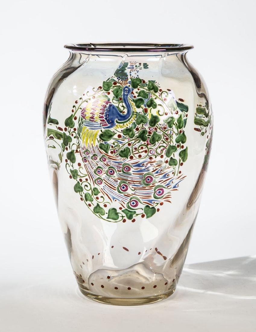 Seltene Vase mit Pfau