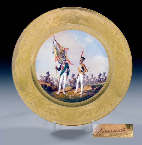 646: Russian Imperial Porcelain St Petersburg plate
