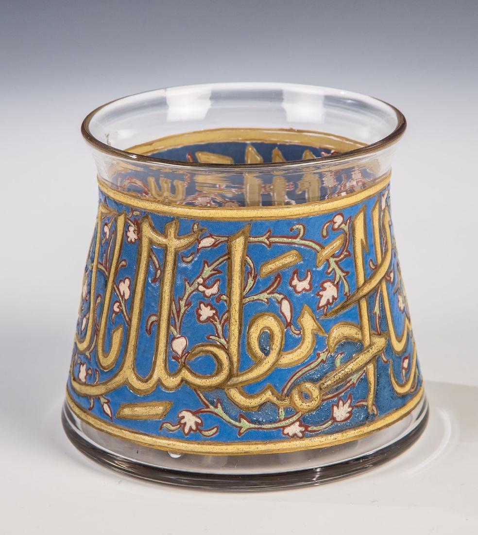 Vase mit arabischer Inschrift
