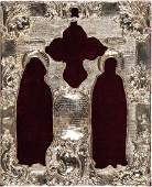 Silberoklad einer Ikone mit dem Heiligen Johannes