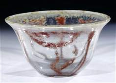 672: Vase Ikora Wiedmann WMF Glass Art Deco Nouveau