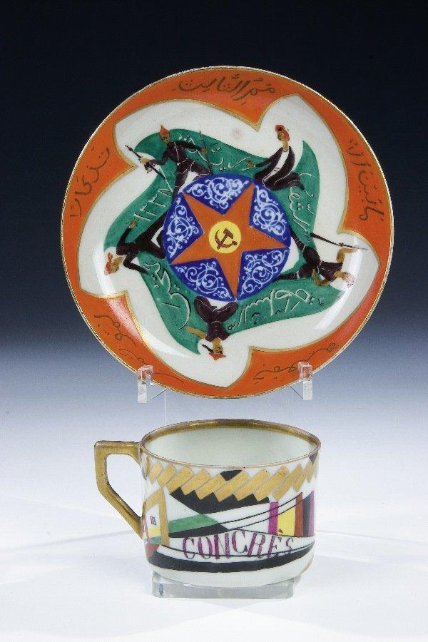 2197: Russian Porcelain Cup Saucer Mosocw Congres Baku